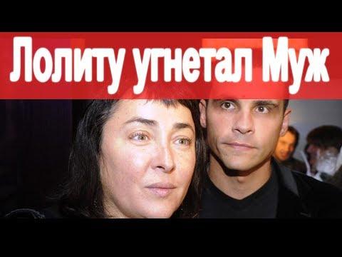 Надо было раньше развестись.  Лолита Милявская с трудом переносит развод.  Муж её угнетал.