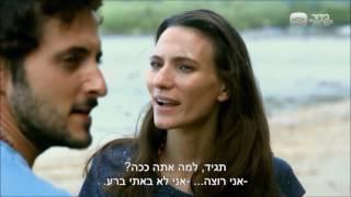 פולמון - הצצה פרק 45 -  הפיצוץ של עידן ובר