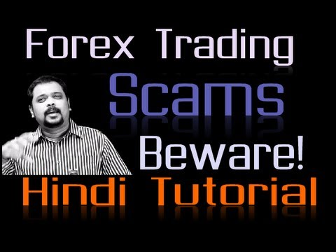 How to Spot Forex Trading Scams Hindi