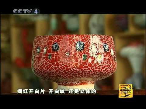 走遍中国 陶艺奇人邢良坤