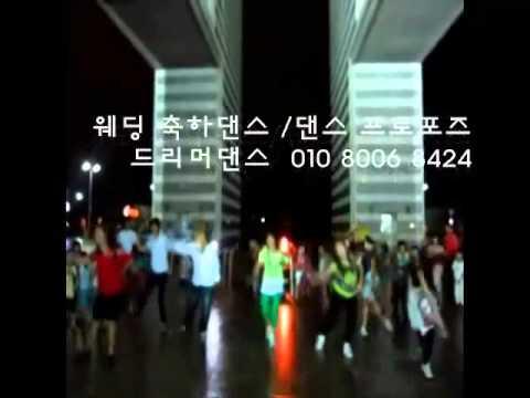 올림픽 공원에서 있었던 빗속의 감동 메리유 댄스 프로포즈!! * 드리머 댄스 / 결혼식댄스레슨 공연섭외