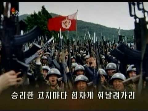 North Korea Karaoke