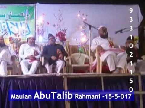 Maulana AbuTalib Rahmani Jalsa siratunnabi 15 5 2017 Badi chopar Jaipur 0