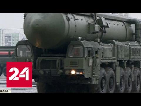 В Москве пройдет репетиция Парада Победы