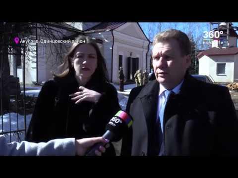 Останки погибшего в Подмосковье солдата Красной Армии передали на родину