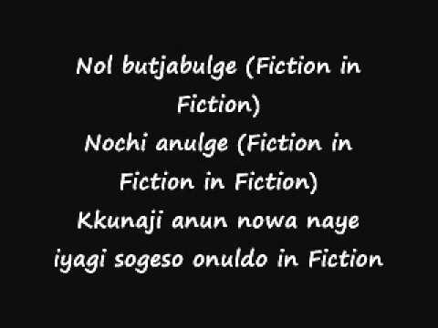 Beast - Fiction Lyrics