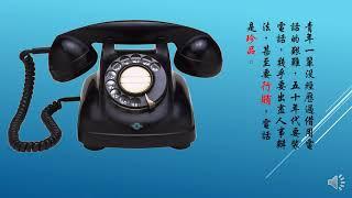 Publication Date: 2021-05-03 | Video Title: 仁濟醫院靚次伯紀念中學  小意思 作者小思  中學組 楊俊生