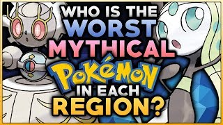 connectYoutube - Who Is The WORST Mythical Pokemon In Each Region?