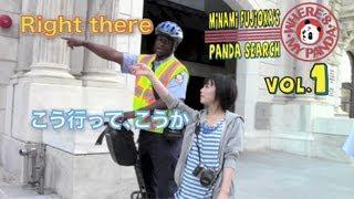 藤岡みなみが世界中のパンダに会うために旅に出た!初回はアメリカのワ...