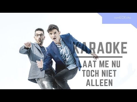 Clouseau - Laat me nu toch niet alleen (Karaoke)