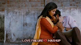 LOVE FAILURE 💔 MASHUP WHATSAPP STATUS IN TAMIL (KUTTY NAGA EDITS) #lovefailure #nagarajkuttynaga