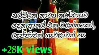 Sri lankan jokes