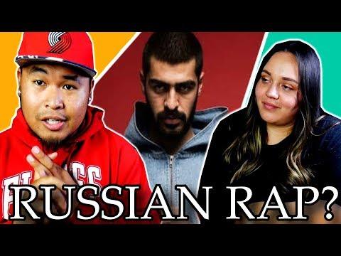 first-time-reacting-to-russian-raps!-miyagi---i-got-love!-|-trash-or-pass!
