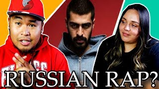 Download FIRST TIME REACTING to RUSSIAN RAPS! MIYAGI - I Got Love! | TRASH or PASS! Mp3 and Videos