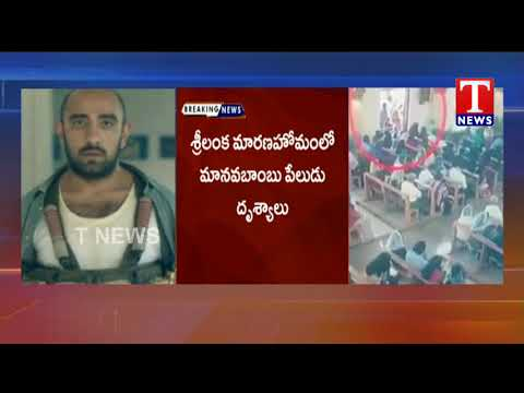 CCTV footage shows suspected Sri Lanka suicide bomber entering Church | Tnews Telugu
