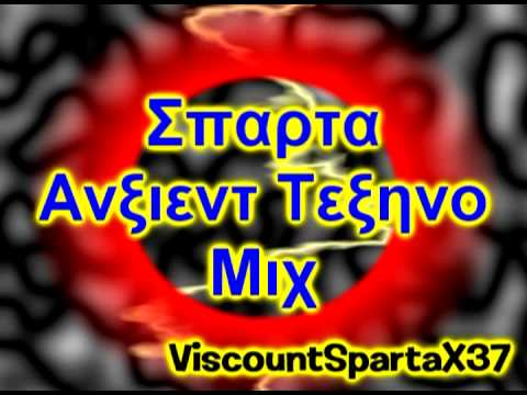 Sparta Ancient Techno Mix