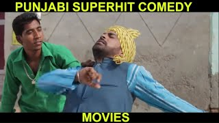 GOLMAAL DHAMAAL | NEW  PUNJABI COMEDY MOVIE | LATEST PUNJABI MOVIES 2015 | PUNJABI COMEDY FILMS 2015
