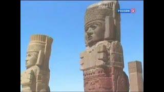 История Неизвестной Древней Цивилизации (документальный фильм)
