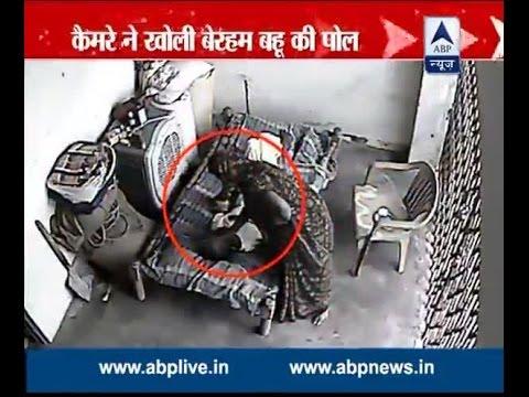 CCTV captures cruel woman beating her helpless mother-in-law