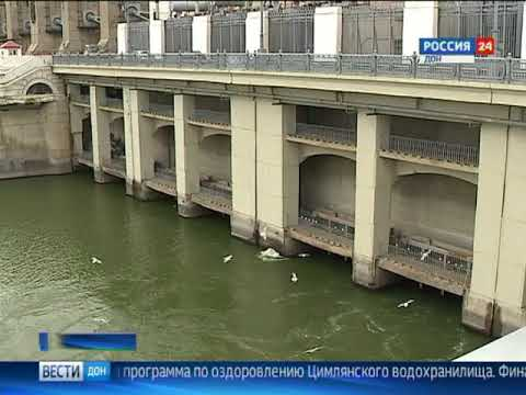 В Ростове обсудили оздоровление Цимлянского водохранилища и нижнего Дона