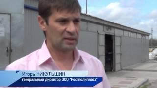 Производство полимеров от компании «Ростполипласт».(, 2015-06-08T07:19:59.000Z)
