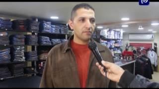 ضعف الحركة التجارية - محافظة إربد