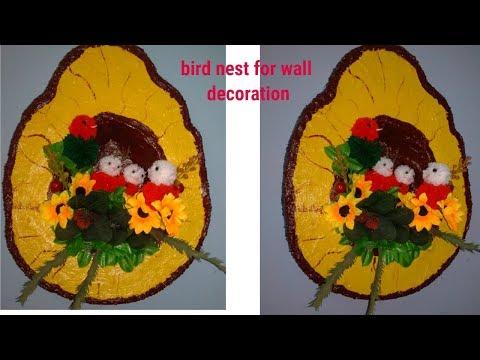How to Make Birds Nest Craft Using Newspaper . DIY Birds Nest Wall Décor Craft. dustu pakhe|