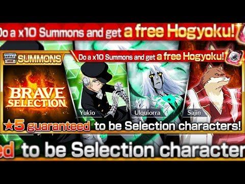 Bleach Brave Souls: Summons 500 orbs Brave Selection ULQUIORRA 3RD!!! Quando ele vem ele joga!!! - Omega Play