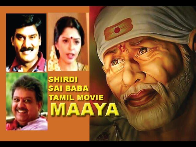 Sri Shiridi Sai Baba Tamil Devotional movie | Maaya Baba movie | Sri  Shiridi Sai Baba devotional - YouTube