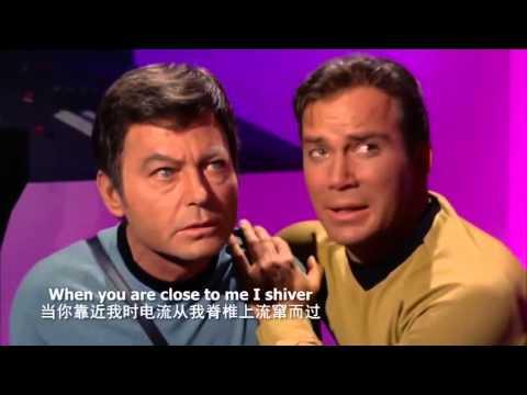 【Star Trek】McSpirk-Shiver Shiver