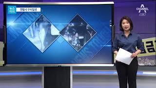 [뉴스터치]여성용품만 골라 훔친 '긴머리 도둑'