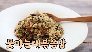 풋마늘대 - 식탁에서 메인이 되는 제철 채소요리 | 풋…