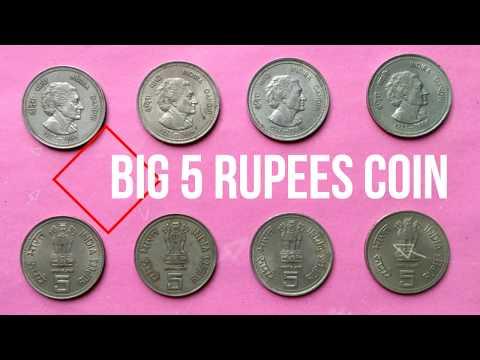 अगर आपके पास 5 रुपये का इंदिरा गाँधी वाला सिक्का है तो 5 RUPEES BIG COIN VALUE OF INDIRA GANDHI