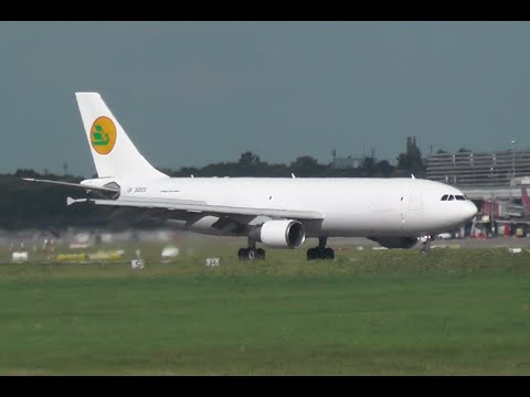 [FullHD] Uzbekistan Airways A300F light crosswind landing @ Hamburg Airport