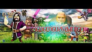 Velaikaran in as SK NEW clash of clans version!!! | COC version!!! |TOP TUBE TV