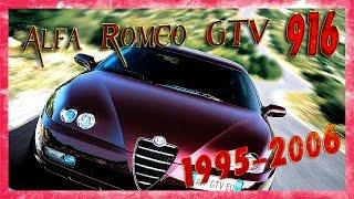 Alfa Romeo GTV 916 (1995 - 2006) - Описание.