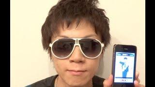 ダァシェリエス〜iPhoneアプリ〜(歌&レビュー)