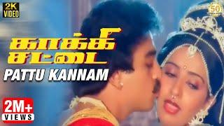 Kakki Chattai Tamil Movie Songs | Pattu Kannam Video Song | Kamal | SPB | P Susheela | Ilaiyaraaja