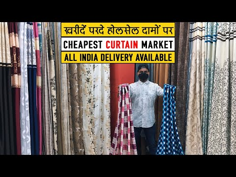 Buy Cheapest Designer Curtains At Wholesale/Retail || Curtain Wholesale Market || All India Delivery