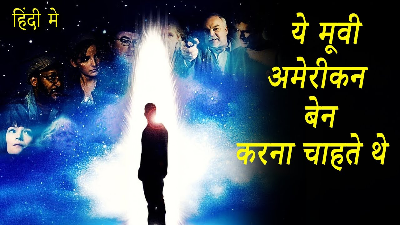 Download The Man from Earth 2007 Movie Explained in Hindi | Man From Earth film Ending Explain हिंदी मे