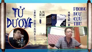 Truyện đêm khuya - Tử Dương - Chương 573-576. Tiên Hiệp, Huyền Huyễn Xuyên Không