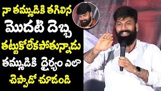 Omkar Reacts On Raju Gari Gadhi 3 Movie Result | Raju Gari Gadhi 3 Success Meet | #TopTeluguMedia