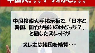 【期間限定】お得情報はこちら http://azteca.nobushi.jp/7qox ソース h...