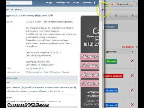 Пиар вКонтакте Facebook и Youtube а также и легкий заработок.mp4