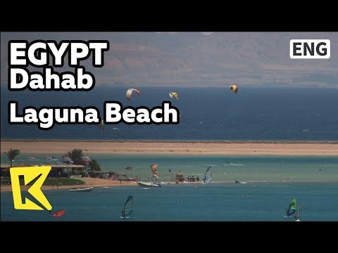 【K】Egypt Travel-Dahab[이집트 여행-다합]라구나 해변, 카이트 서핑/Laguna Beach/Kite surfing/Red Sea/Leports