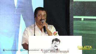 Sivakumar at Sagaptham Audio Launch | Vijaykanth | Shanmugapandian | Galatta Tamil