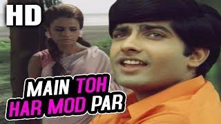 Main Toh Har Mod Par (Happy) | Mukesh | Chetna 1970 Songs | Anil Dhawan, Rehana Sultan