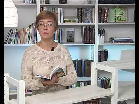 У книжной полки. 29 ноября 2016г