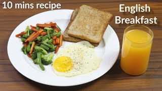 १० मिनट में बनाये इंगलिश नाश्ता | English Breakfast Recipe | How to make Sunny Side Up Egg | Kabita