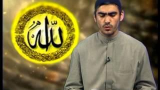 Сура 97. аль-Кадр «Предопределение»